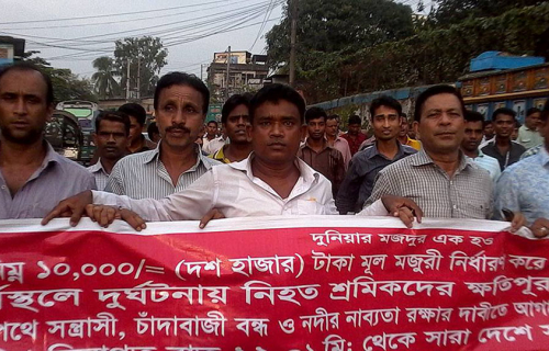 Inland waterway workers' action led to successful agreement, Bangladesh